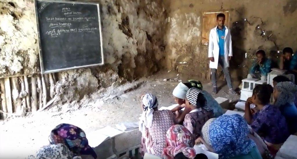 Gedera School und Atikwar School Pic 3